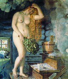 Russin Venus