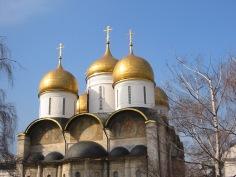 Kremlin Patriarchs Palace